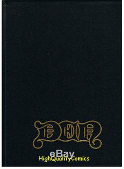 Den 1 De Richard Corben, Nm-, Limited Signé Numéroté, 1984, # 26/150, Hc